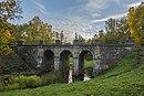 Мост в парке - заповеднике Ораниенбаум.jpg
