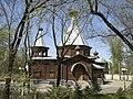 Никольский храм в Биробиджане.jpg
