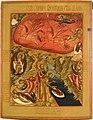 Огненное восхождение пророка Илии первая-половина-XIX-в.jpeg