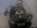 Пам'ятний знак до 10-ти річчя Чорнобильської трагедії DSCF6529.JPG