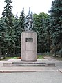 Памятник Борцам револиции на Советской площади - panoramio.jpg