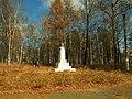 Памятник М.Корького у входа в парк Горького.jpg