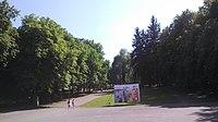 Парк культури та відпочинку імені Б Хмельницького.jpg