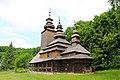 Пирогів, Покровська церква з села Плоске Свалявського району Закарпатської області.jpg