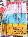Плакат - прапор у крові, євромайдан.jpg