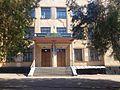 Приміщення, в якому навчався Герой Радянського Союзу Ю. Должанський, проспект Карла Маркса, 84, Кривий Ріг (раніше школа №21).jpg