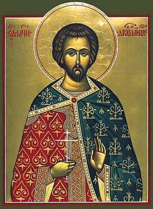 April 1 (Eastern Orthodox liturgics)