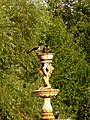 Скульптура в парку санаторію «Карпати»,.jpg