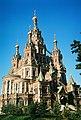 Собор Петра и Павла в Петергофе.jpg