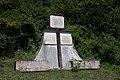 Споменик во селото Селци.jpg