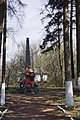 Стодульці Пам'ятник 98 воїнам односельчанам.jpg
