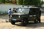 Украинская милиция.jpg