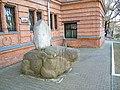 Хабаровский краевой музей имени Гродекова фото2.JPG