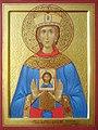Царица Феодора (10587815393).jpg