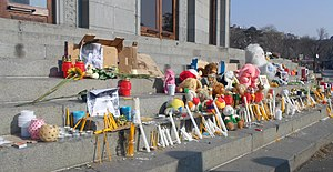 2015 Gyumri massacre - Candles, flowers, and toys on the stairs of the Yerevan Opera House on January 20, 2015 after the death of the six-month old Seryozha.