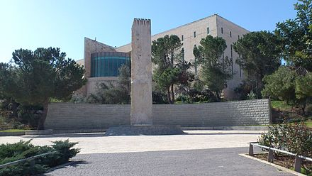 Monument for the defenders of Jerusalem in 1948 dedicated to Israeli soldiers who fought for the liberation of the Jewish Quarter of Jerusalem during the Israeli War of Independence Andrtt yzkvr - qryyt hlAvm.jpg