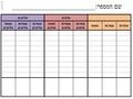 טבלאת אבאקוס - מיליון.pdf