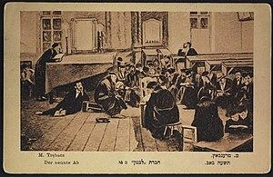 יהודים מתפללים בבית הכנסת בליל ט' באב. צייר: מאוריצי טרבץ'. אוסף התצלומים, הספרייה הלאומית