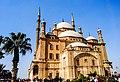 مسجد محمد على بقلعة صلاح الدين الايوبى.jpg