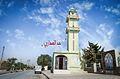 مسجد وسط المدينة.jpg