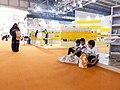 معرض الشارقة الدولي للكتاب- نمایشگاه کتاب شارجه در کشور امارات 09.jpg