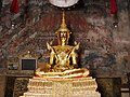 วัดนางนองวรวิหาร เขตจอมทอง กรุงเทพมหานคร (20).jpg