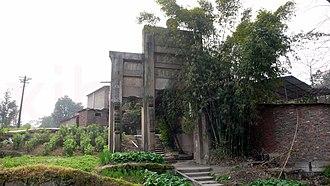 Dadukou District - Image: 三勝牌坊
