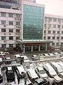 下雪天,济南市妇幼保健院 - panoramio.jpg