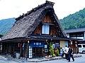 今昔飲食店 Konjaku Restaurant - panoramio.jpg
