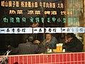兴平马嵬镇,幸福满足的老陕 - panoramio.jpg