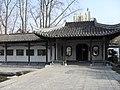 南京莫愁湖公园 - panoramio (18).jpg