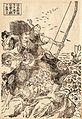 啓蒙挿画日本外史 源為朝.jpg