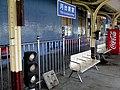 大甲火車站 的鐵路教學區 (120416) - panoramio.jpg