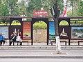 宝塔 延安革命纪念馆站 2.jpg