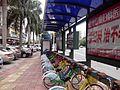 惠州惠民自行车•麦地小学站.jpeg