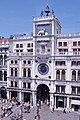 意大利威尼斯 Venice, Italy Cina Xinjiang, Urumqi il benvenuto all - panoramio (50).jpg