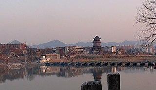 Jingdezhen Prefecture-level city in Jiangxi, Peoples Republic of China
