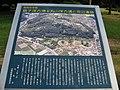 曽根丘陵公園 2008.07.26 - panoramio (1).jpg
