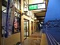 村上駅 - panoramio.jpg