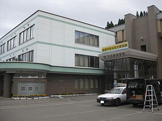 Higashinaruse, Akita - Higashinaruse Village Hall
