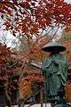 法泉寺 - panoramio.jpg
