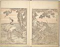 浮世画譜-Picture Album of the Floating World (Ukiyo efu) MET 2013 675 a c a 04.jpg
