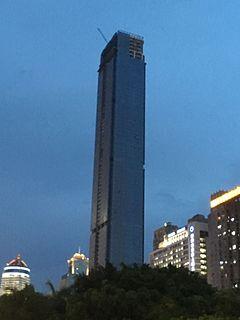 Hon Kwok City Center skyscraper