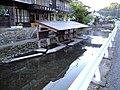 満願寺温泉川湯 - panoramio.jpg