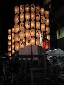 祇園祭関係 2.jpg