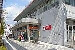竹原郵便局 Post Office - panoramio.jpg