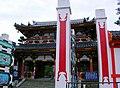耕三寺 - panoramio (12).jpg