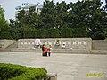 苏联空军志愿队烈士墓 - panoramio - fllee.jpg