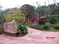 重庆园博园-遵义 - panoramio.jpg