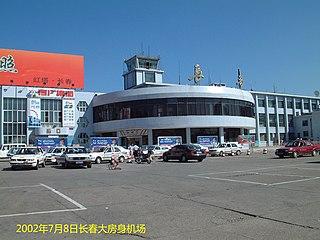 Changchun Dafangshen Airport